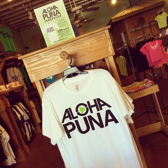 Hilo 39 s leading custom t shirt printing graphic design for Local t shirt printing companies