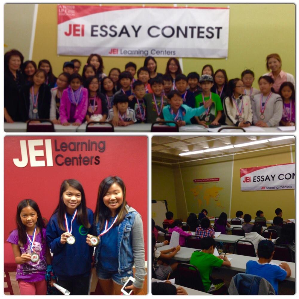 jrotc essay contest 2014