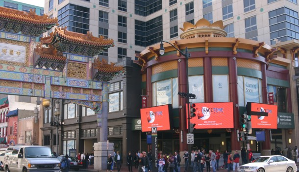 Chinatown in Washington, D.C.(simplified Chinese: 华府华埠; traditional Chinese: 華府華埠; pinyin: huá fǔ huà bù), is a small, historic borough east of downtown consisting of about 20 ethnic Chinese and other Asian restaurants and small businesses along H and I Streets between 5th and 8th Streets, jwl-network.ga is known for its annual Chinese New Year festival and parade and the.