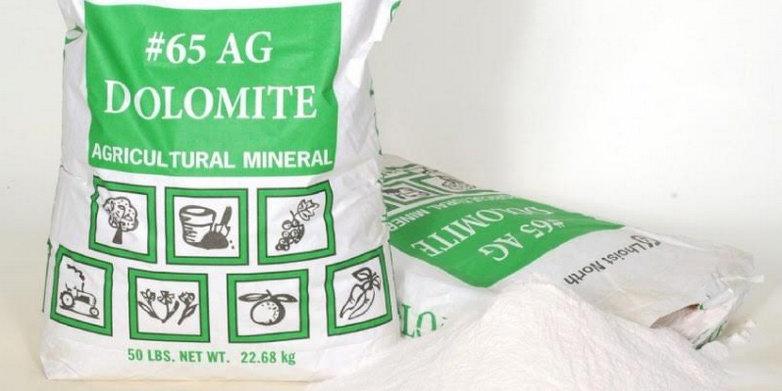 Hilos Best Deals on Gardening Supplies Fertilizer Garden